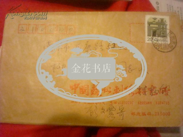 苏州刺绣研究所--苏绣艺术博物馆大师---顾文霞--