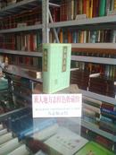 广东省地方志系列丛书------------------------番禺县志