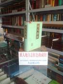 广东省地方志系列丛书------------------------从化县志