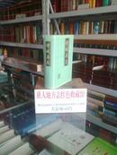广东省地方志系列丛书------------------------增城县志