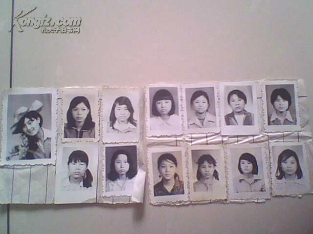 80年代黑白学生照片13张
