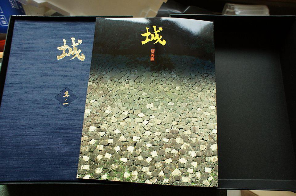 《城-永久保存版豪华选书》 天下第一日本城堡图册