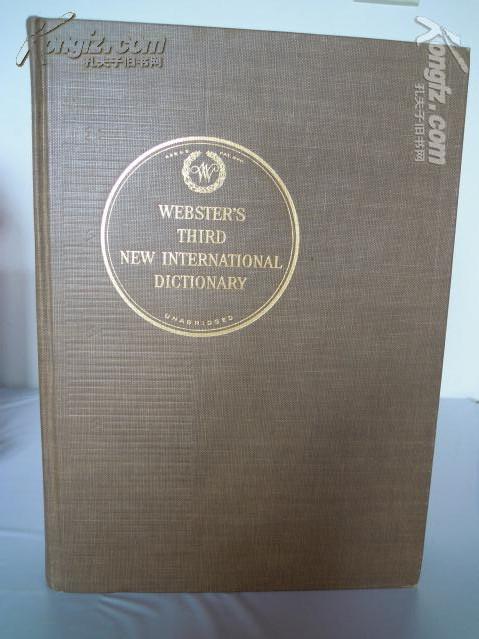 进口原装 Webster\'s Third New International Dictionary(《新韦氏国际英语大辞典》第三版,未删节全本)