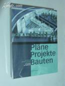 *建筑项目规划 Pläne projekte Bauten (德语原版,3册)//sk
