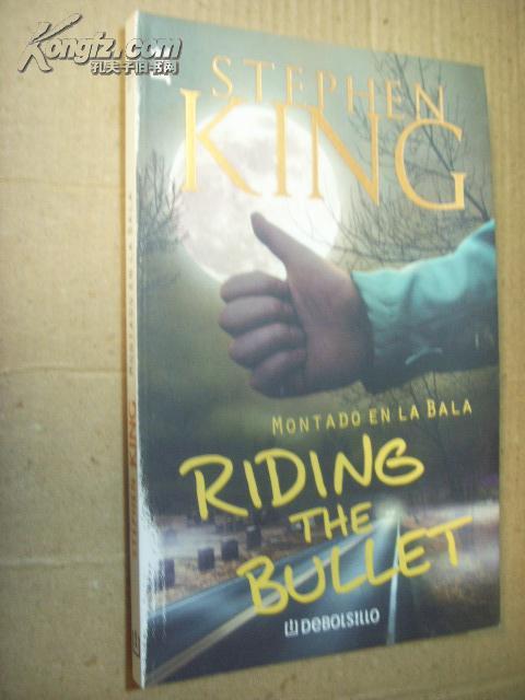 西班牙文原版          斯蒂芬·金 Montado en la bala / Riding the Bullet