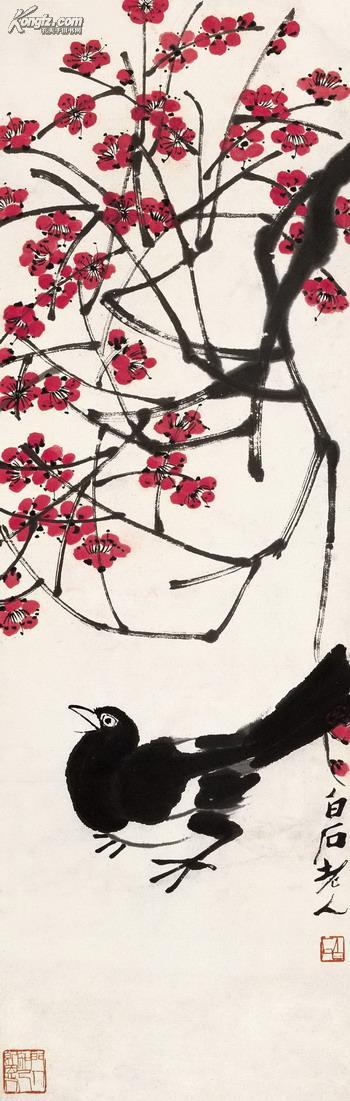 高档礼品 天津杨柳青出版社 木板水印 轴画 《齐白石 喜鹊红梅》