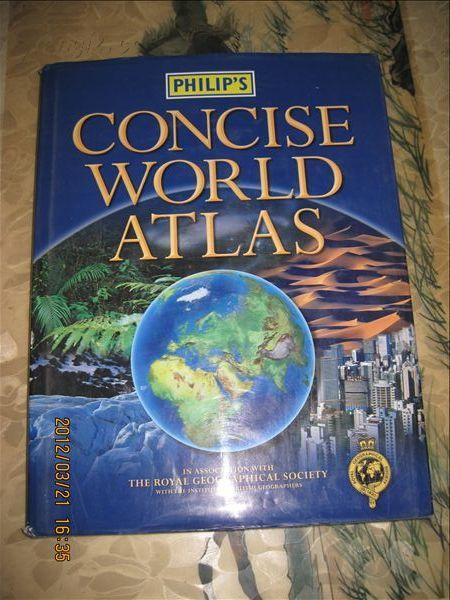外文地图集一册