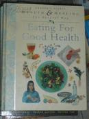 健康饮食 Eating for Good Health(英文原版,读者文摘 天然健康养生之道丛书) /BT外来之家