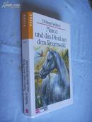德文原版           Marco und das Pferd aus dem Regenwald
