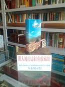 广西壮族自治区地方志系列丛书-----------------------------乐业县志