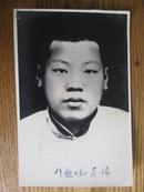 民国老照片: 抗日烈士何勋同志照片 [10x15.5cm]
