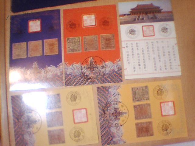 中国人民邮政明信片:中国大龙邮票发行110周年(一套5张明信片)