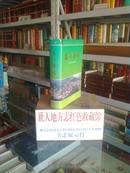 广西壮族自治区地方志系列丛书----------------------南丹县志