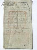 山西忻县六石村'良民证'1939年(姓名:杜存宝)布制品