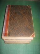 国民百科大辞典 【日文版】第(3、7、8)三巨册合售 原日文精装版