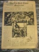 1933——纽约时报