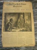 1934——纽约时报