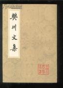 樊川文集(中国古典文学丛书)
