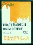 英国文学作品选读<第2册> 英文
