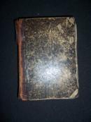 1845年 皮书脊 藏书票 the life and surprising adaventures of robinson crusoe