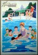 教学挂图-学游泳,六年制小学语文第四册