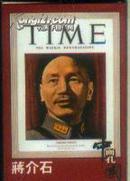 """火柴盒一个:""""中国面孔""""——《时代周刊》上的中国人·蒋介石【注意:只是一个火柴盒】"""