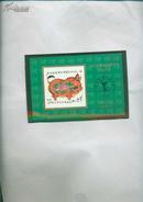 1995年最佳邮票评选发奖大会