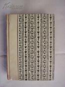 67年英文原版《读者文摘》精华第三册