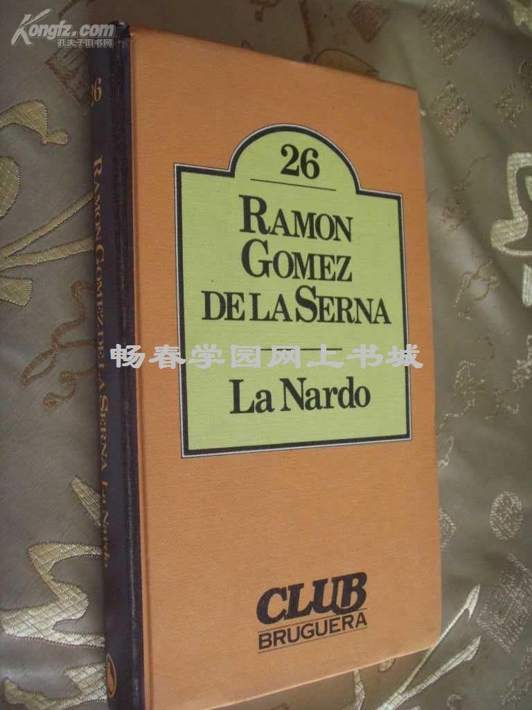 西班牙文原版          精装 Ramon Gomez de la Serna
