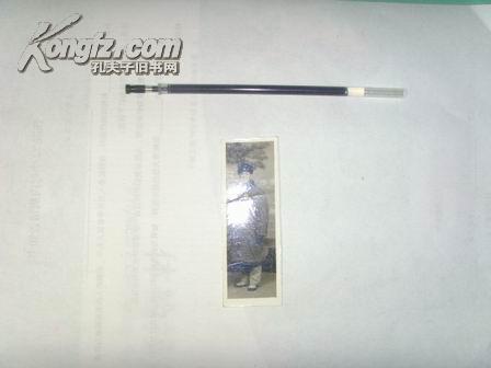 军人带像章》文泉老照片50728-1