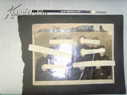 50年代赴邯纪念》文泉老照片50728-1,7成新,抬头脱色