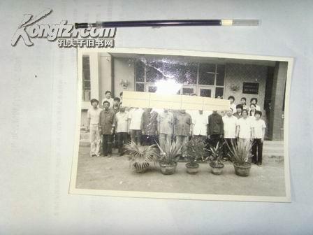 老合影》文泉老照片50728-1