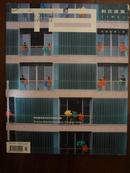 时代建筑 2004年第04期 海归建筑师在当代中国的实践
