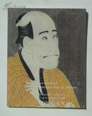佳士德南肯辛顿拍卖行2011年5月拍--日本艺术品 拍卖图录
