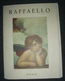 意大利原版 Raffaello 小幅作品印刷品 12枚一套