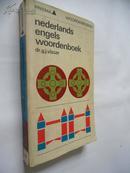 Nederlands Engels Woordenboek【荷兰语英语词典,国外原版】