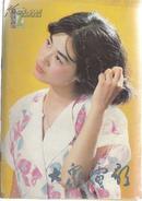 大众电影1986年2.4.6.7.8.10期【6册】