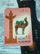 年历卡——文物:三彩骆驼(唐)1978