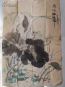 国画原稿【荷趣】锦新作二00三年(69x46cm规格)