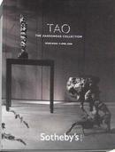 苏富比2008年4月11日黄玄龙 翦淞阁 道法自然 中国古代赏石 顺丰包快递