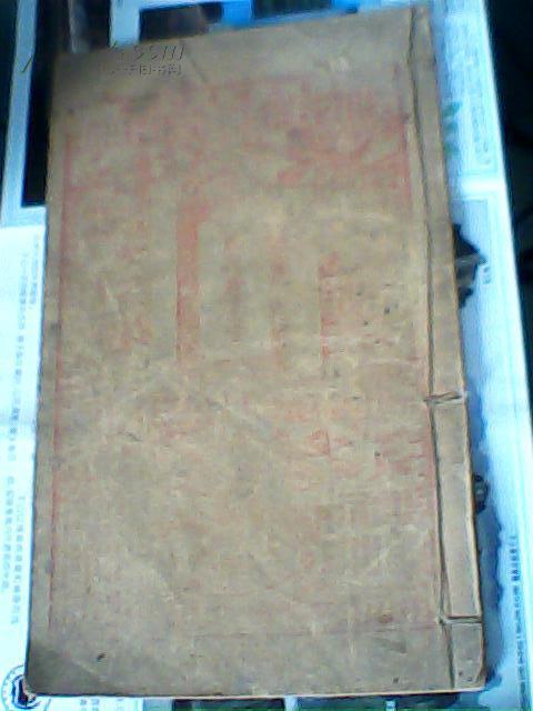 民国二十三年(1934)民国时宪书