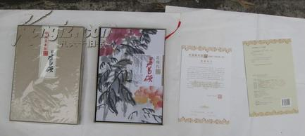 正品带收藏证书(假一赔十)吴昌硕书画合璧 (定价1260)宣纸彩印折叠长卷