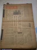 《书法报合订本1--53期》《书法艺术报》创刊号、1987年1--14期