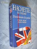 外文原版         《袖珍法语英语、英语法语词典》  Dictionnaire de poche français-anglais, anglais-français
