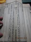 线装书g@2      明版保真专卖, 公羊传三册二十八卷全, 明代崇祯永怀堂原板 开本24.5*14厘米