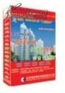 广西建筑工程安全资料管理、广西建筑工程安全监督规定、广西省建设工程安全监理统一用表