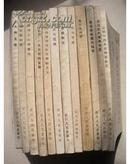 走向未来丛书・全套74本(书品在8-9品,全套含有波兰危机、卖桔者言等74本)