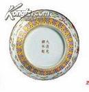 清宫瓷器档案全集(8开精装 全52册 原箱装 全球绝版限量发行九十九套)