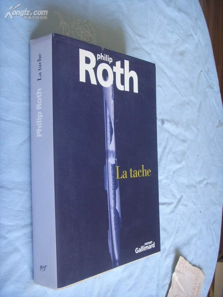 法文原版        《人性的污点》 La Tache
