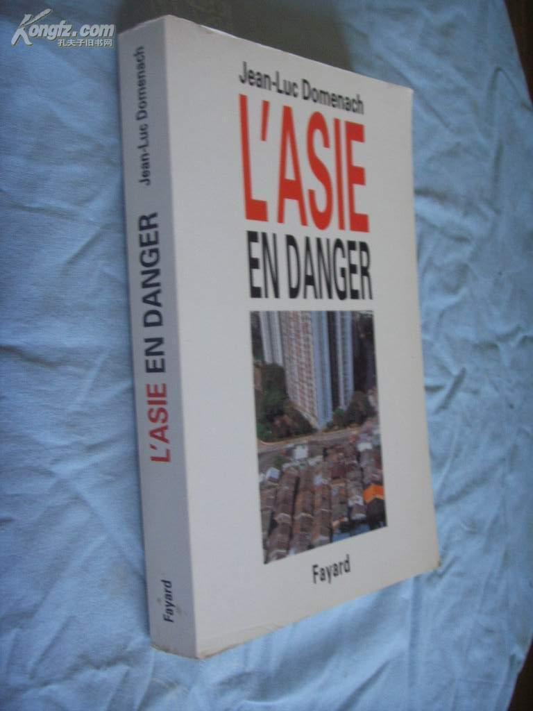 法文原版        《亚洲的风险》 LAsie en danger  by Jean-Luc Domenach